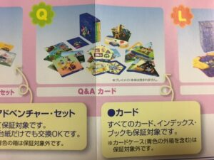 ワールドファミリーQ&Aカード