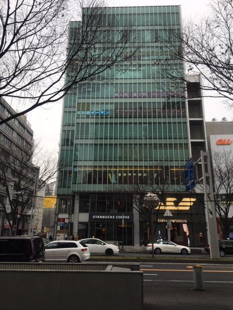 イングリッシュラーニングセンター名古屋が入るビル