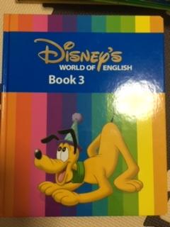 ワールドファミリーブック3表紙
