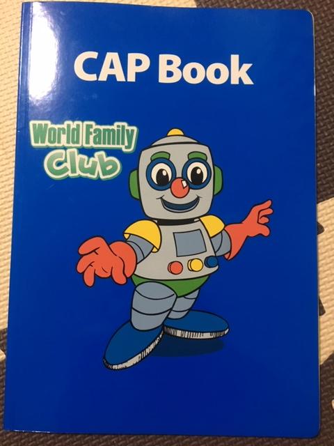 CAPブック表紙